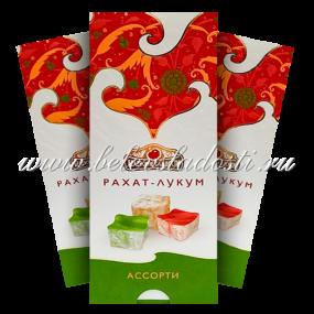 Белевские сладости - Рахат Лукум - Ассорти 250гр