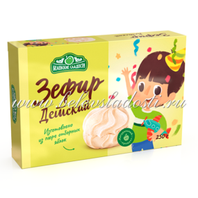 Детский зефир - Белевские сладости