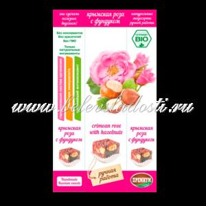 Экодесерт Восточные сладости - Крымская роза с фундуком, ТУБА