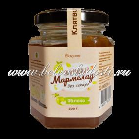 Мармелад без сахара в банке, Яблоко - Благомир