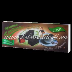 Умные-сладости---Конфеты желейные со вкусом кофе-пломбир в кондитерской глазури 105г