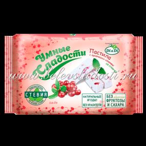 Умные сладости - Пастила с кусочками клюквы со стевией - 160г