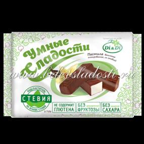 Умные сладости - Пастила ванильная в шоколадной глазури -175г