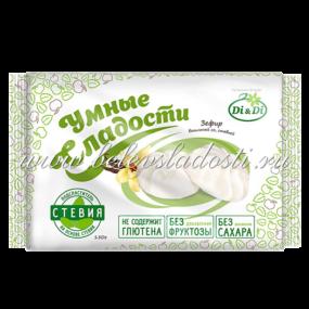 Умные сладости - Зефир ванильный со стевией 150г