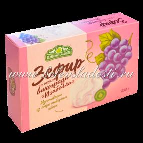 Зефир со вкусом винограда Изабелла - Белевские сладости